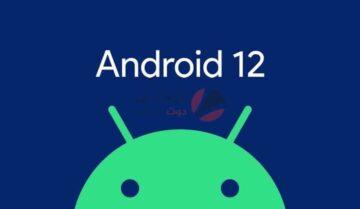 نسخة Android 12 التجريبية متاحة الآن - مؤتمر Google I/O 2021 5