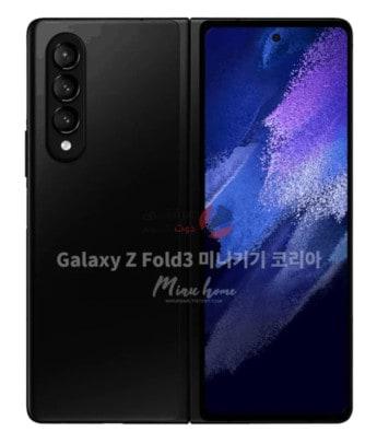 تسريبات Galaxy Z Fold 3 و Galaxy Z Flip 3 المنتظرين قريبًا 3
