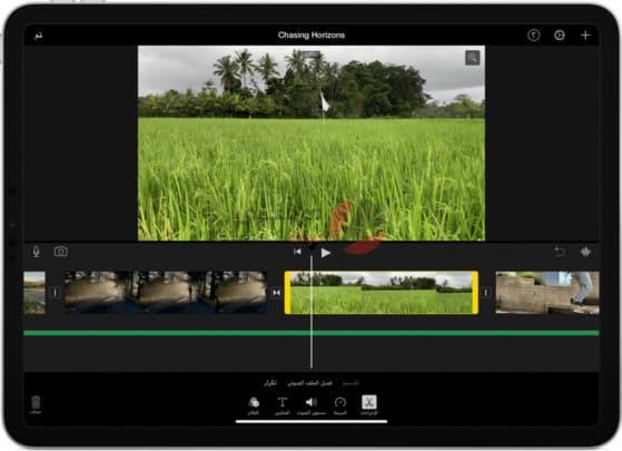 كيفية قص الفيديوهات علي الآيفون و ماك وتعديلها 2