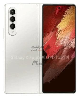 تسريبات Galaxy Z Fold 3 و Galaxy Z Flip 3 المنتظرين قريبًا 2