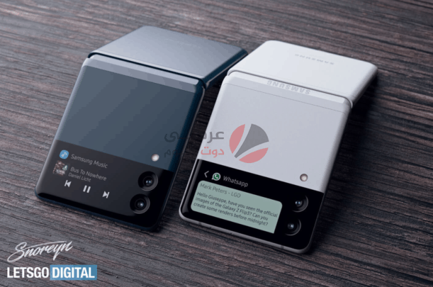 تسريبات Galaxy Z Fold 3 و Galaxy Z Flip 3 المنتظرين قريبًا 5