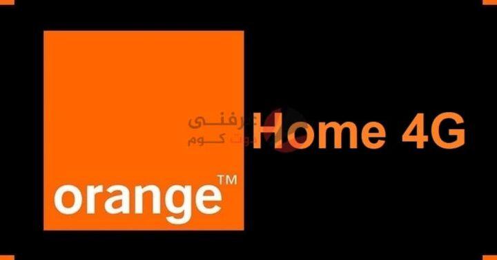 باقات أورنج Home 4G بدون خط أرضي 3