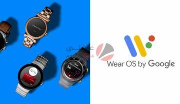 Wear OS يدخل مرحلة جديدة بعد تعاون سامسونج وجوجل - مؤتمر Google I/O 2021 6