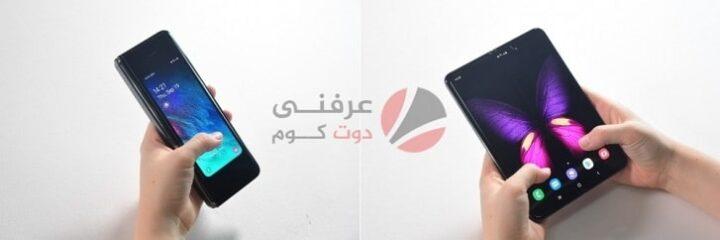 عائلة Samsung Galaxy A قد تكون آخر ضحايا أزمة 2021 لأشباه الموصلات 2