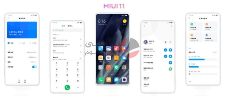 لماذا تختلف تجربة Miui 12 على مختلف أجهزة شاومي؟ 4