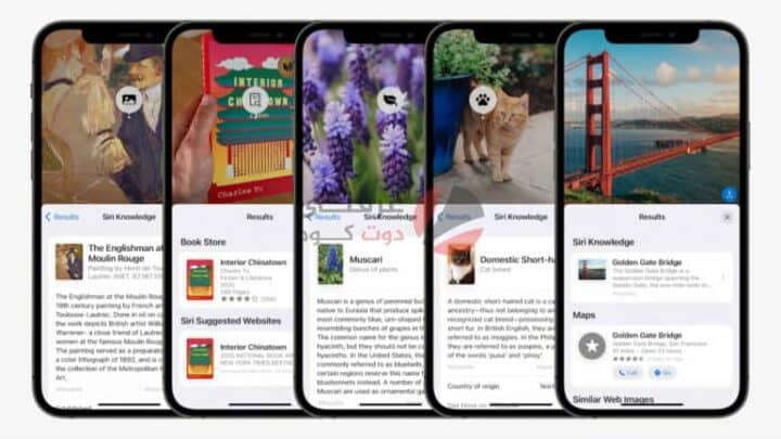 أبرز تحديثات iOS 15 الجديد والأجهزة الداعمة له 1