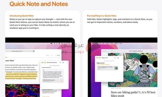 أبرز تحديثات macOS Monterey الجديد من WWDC 2021 11
