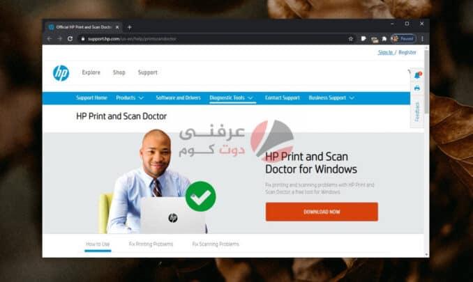 برنامج HP Print and Scan Doctor كيفية التنزيل والتثبيت والاستخدام 2
