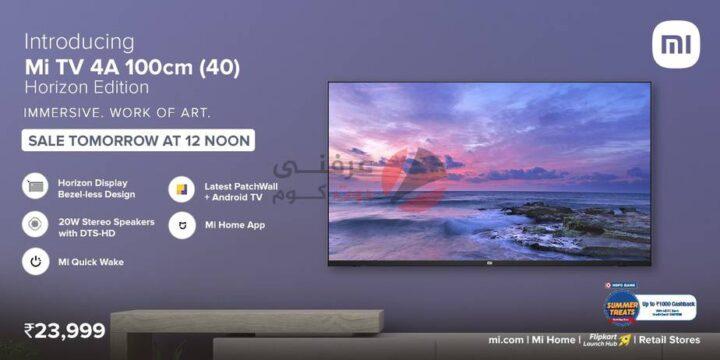 تدخل Xiaomi في تحدي مع OnePlus بتلفزيون Android الجديد بحجم 40 بوصة 3