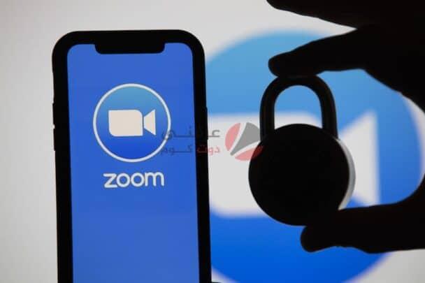 تشفير المكالمات في Zoom