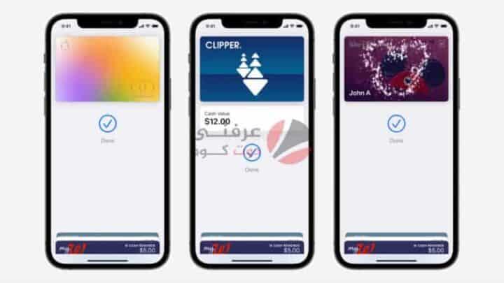 أبرز تحديثات iOS 15 الجديد والأجهزة الداعمة له 10