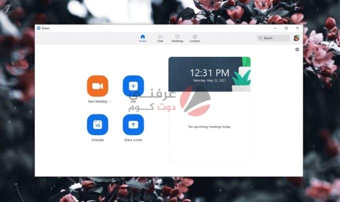 تطبيق Zoom للإجتماعات وطريقة تثبيته