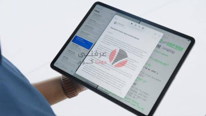 أبرز تحديثات iPadOS 15 الجديد والأجهزة الداعمة له 3