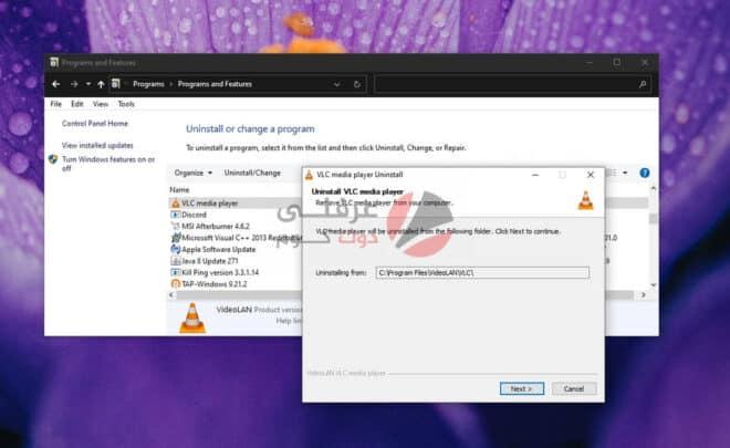 حل مشكلة VLC ، Libvlc.dll مفقود ويندوز 10