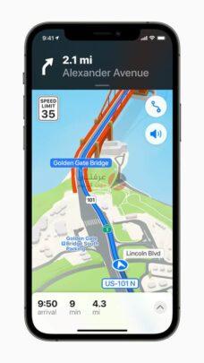 أبرز تحديثات iOS 15 الجديد والأجهزة الداعمة له 11