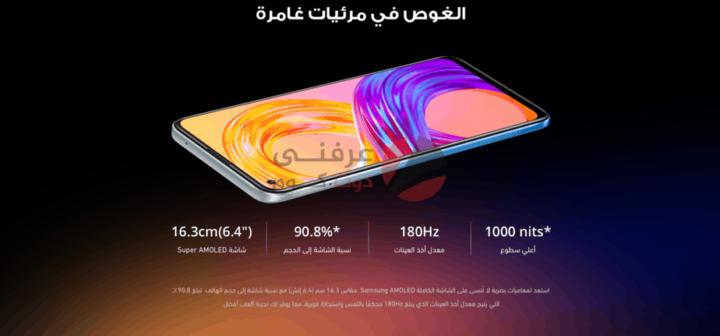 سعر ومواصفات ومميزات وعيوب Realme 8 Pro في مصر 3