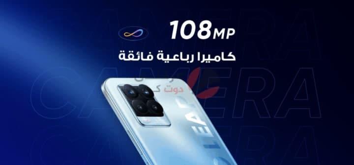 سعر ومواصفات ومميزات وعيوب Realme 8 Pro في مصر 2