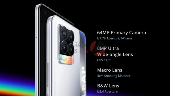 سعر ومواصفات ومميزات وعيوب Realme 8 رسميًا 2