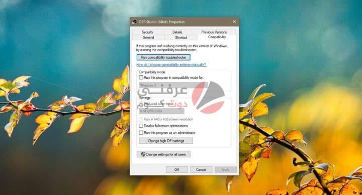 كيفية إصلاح الشاشة السوداء في OBS عند تسجيل الشاشه ويندوز 1