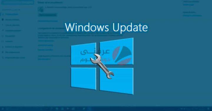 كيفية إلغاء تثبيت تحديث في نظام التشغيل ويندوز 10 1