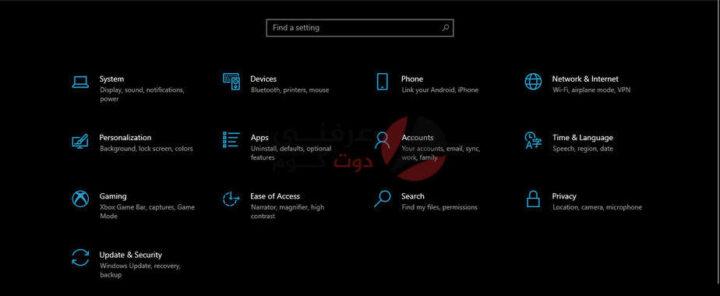 كيفية استخدام Windows 10 Update Assistant لترقية Windows 5