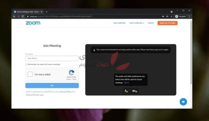 كيفية الانضمام إلى اجتماع Zoom : تسجيل الدخول باستخدام كلمة المرور 2