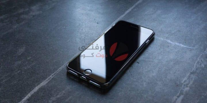 كيفية العثور على الرقم التسلسلي (Serial Number) لجهاز iPhone