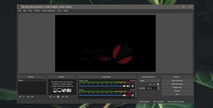 كيفية تسجيل الشاشة باستخدام OBS على نظام التشغيل ويندوز 10 1