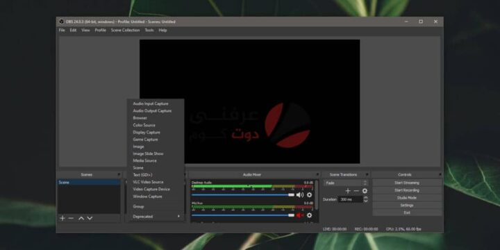 كيفية تسجيل الشاشة باستخدام OBS على نظام التشغيل ويندوز 10 2