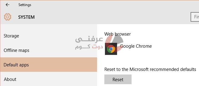 كيفية جعل Cortana يستخدم بحث Google في Chrome و Firefox 1