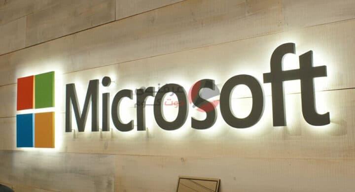 الرئيس التنفيذي لمايكروسوفت يتحدث عن الاصدار الجديد من ويندوز Windows 11 1