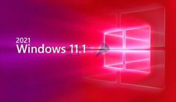ما الجديد في Windows 11.1