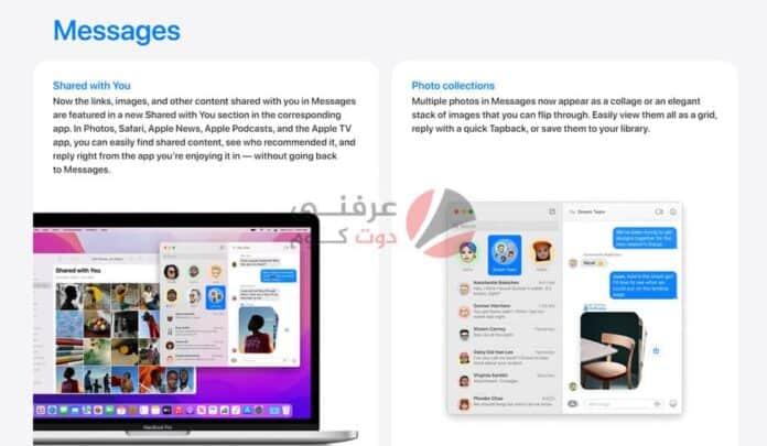 أبرز تحديثات macOS Monterey الجديد من WWDC 2021 7