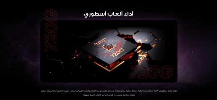 سعر ومواصفات ومميزات وعيوب Realme 8 Pro في مصر 1