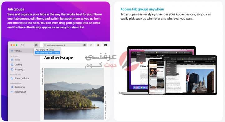 أبرز تحديثات macOS Monterey الجديد من WWDC 2021 9