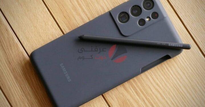 هل فشل Galaxy S21 Ultra مع قلم S Pen في تلبية توقعات Samsung ؟ 1