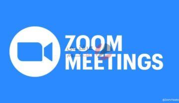 هل تحتاج إلى حساب Zoom للانضمام إلى اجتماع 1