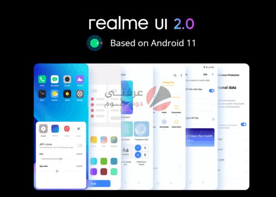سعر ومواصفات ومميزات وعيوب Realme 8 رسميًا 5