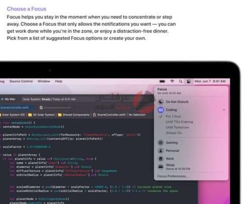 أبرز تحديثات macOS Monterey الجديد من WWDC 2021 10