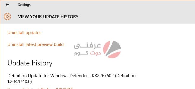 كيفية إلغاء تثبيت تحديث في نظام التشغيل ويندوز 10 2