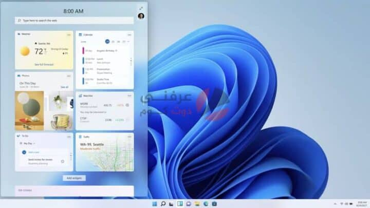 أعلنت مايكروسوفت عن ويندوز 11 بتصميم جديد وقائمة ابدأ والمزيد 5