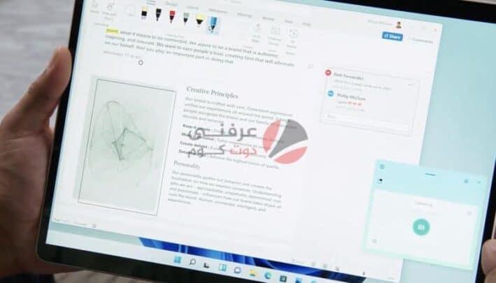 أعلنت مايكروسوفت عن ويندوز 11 بتصميم جديد وقائمة ابدأ والمزيد 4