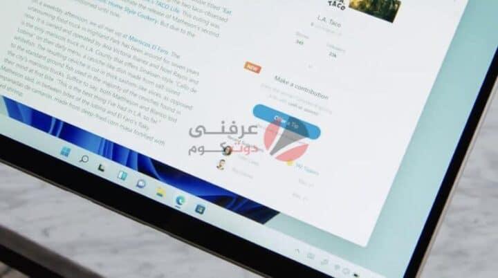 أعلنت مايكروسوفت عن ويندوز 11 بتصميم جديد وقائمة ابدأ والمزيد 3