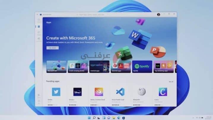 أعلنت مايكروسوفت عن ويندوز 11 بتصميم جديد وقائمة ابدأ والمزيد 1