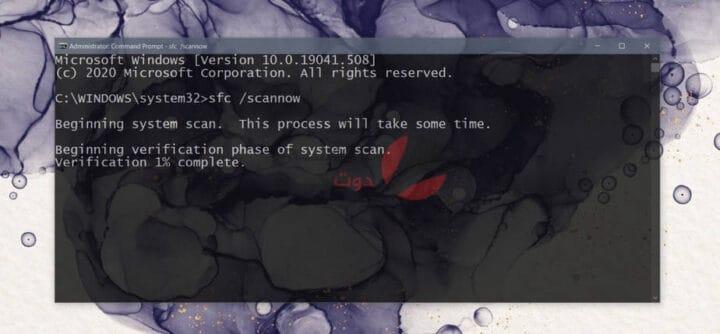 4 طرق لحل مشكلة أخطاء OpenGL في نظام التشغيل ويندوز 10