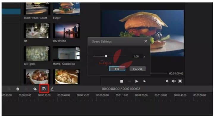 4 طرق لتسريع الفيديو على ويندوز 10 2