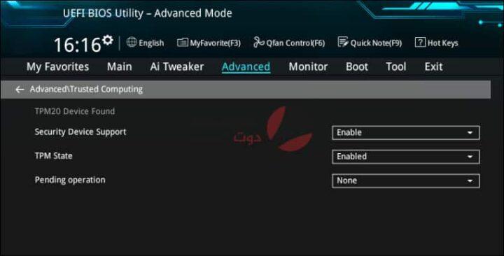 متطلبات ويندوز 11 وهل جهازك مناسب ام لا - موضوع شامل 11