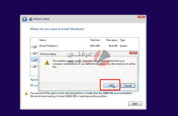شرح تثبيت ويندوز 11 windows بالصور والفيديو خطوه بخطوه 16