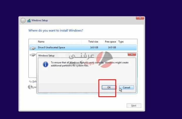 شرح تثبيت ويندوز 11 windows بالصور والفيديو خطوه بخطوه 20