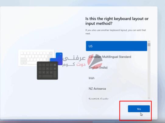 شرح تثبيت ويندوز 11 windows بالصور والفيديو خطوه بخطوه 25